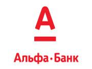 """Официальное заявление Альфа-Банка Украина относительно грязной провокации с размещением """"фейковой"""" рекламы банка в г. Киев"""