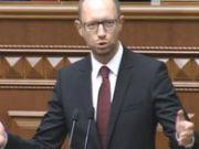 Рада прийняла закони, які ніхто не буде виконувати, тому що в бюджеті немає грошей - Яценюк