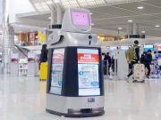 Токійський аеропорт охоронятимуть роботи-патрульні