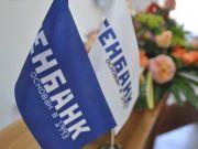 Первый российский банк начал работу в Крыму - он находится на 309-м месте в российском рейтинге