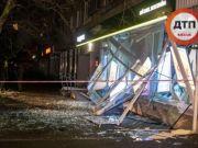 В Ощадбанке назвали размер ущерба от взрыва в отделении в Киеве