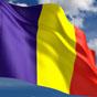 Україна майже завершила будівництво поромної переправи до Румунії