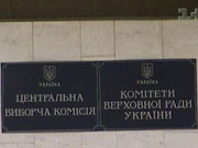 Поменять президента стоит 2 млрд грн