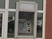В Дрогобыче из банкомата за три дня украли 160 тысяч