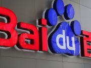 Baidu анонсировала платформу для массового производства беспилотных авто