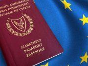 Кипр открыл первое уголовное дело из-за «золотых паспортов»