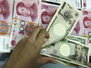 Самый большой в мире пенсионный фонд зафиксировал «историческую» прибыль