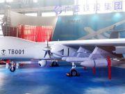 У Китаї побудують дрон вантажопідйомністю 20 тонн (фото)