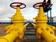 В Украине подорожал импортный газ: как изменилась цена