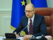 Яценюк назвав 10 досягнень уряду