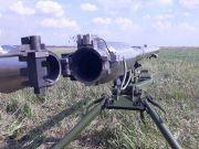 В Украине создали новый противотанковый гранатомет (видео)