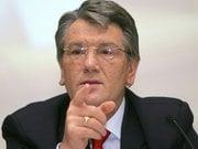 """Ющенко: НБУ розробив план санації """"Промінвестбанку"""""""