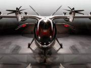 Аэротакси Archer Maker с автопилотом получило дату запуска (фото)