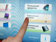 В Киеве ограбили терминал самообслуживания с помощью отвертки (фото)
