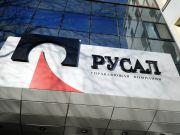 """Керівництво російського """"Русалу"""" йде у відставку через санкції США"""