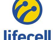 Turkcell переведе всі свої бізнеси під бренд lifecell