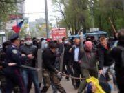 """США обурені """"звірячим нападом на мирних демонстрантів за єдність країни в Донецьку, це тероризм"""" - офіційна заява"""
