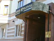 "Moody's знизив рейтинги банку ""Форум"" з Ba1/Aa1.ua до B1/Aa3.ua"