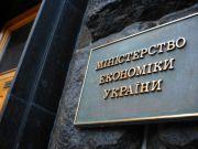 МЕРТ ініціює три пілотні проекти щодо централізації закупівель