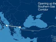 ЕБРР может выделить 500 млн евро на строительство «Трансадриатического газопровода»