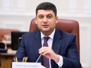 Гройсман предлагает провести ревизию реализуемых на Донбассе проектов на предмет их необходимости