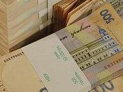 Надходження до Фонду гарантування вкладів становили більше 2 млрд грн.