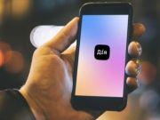 Более 10 новых электронных услуг: что теперь доступно украинцам в «Дії»
