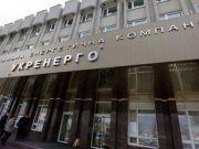 В Укренерго викрили корупційну схему