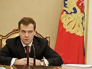 У Росії вступили у силу антикорупційні укази Медведєва