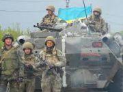 Від терористів звільнено Чорнухине, повністю заблоковано Горлівку - штаб АТО