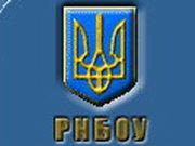 СНБО рассмотрит возможность введения военного положения на Донбассе