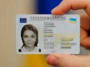 Рада запровадила пластикові паспорти, але на ринку документів залишаються корупційні посередники