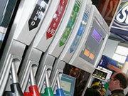Эксперт: Бензин А-95 вскоре подорожает до 11,5 грн за литр