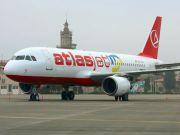 Два українські міста отримають щоденні рейси в Стамбул