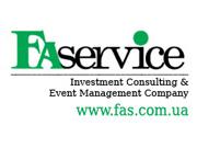 """FA-Service: Конференція """"Контролінг як інструмент оптимізації управлінських рішень"""" -11.03.2011"""