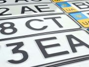 Как восстановить утерянные номерные знаки