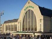 Стало известно, когда начнут реконструкцию Киевского вокзала