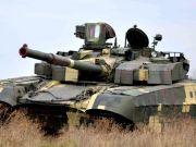 """""""Укроборонпром"""" поднялся в мировом рейтинге производителей оружия"""