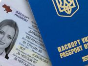 В 2017 году в Украине оформили 4 млн биометрических паспортов