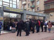 Broke Business: Что случилось с банком Курченко?