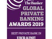 Private Banking ОТП Банка лучший в Украине по версии международного рейтинга Global Private Banking Awards 2019