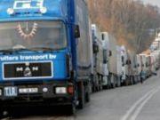 Украина блокировала международные перевозки в Крыму