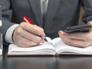 Как получить выписку из реестра плательщиков единого налога