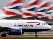 Пассажиры British Airways третий день страдают от компьютерного сбоя