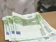 Евро обновил сессионный минимум, опустившись ниже 1,26 долл. впервые с июля 2010г