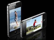 Apple запатентовала складной iPhone