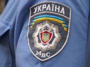 Львовский эксперимент: милиция станет более прозрачной?