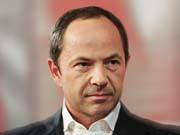 Тигипко: Снижение налогов начнется осенью