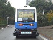 В Китае прошли тестирования первых в мире беспилотных 5G-автобусов (видео)