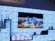 Samsung Display запустила массовое производство видеостен